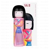 SK-II 青春露230ml-TOKYO GIRL限定版(粉紅和服)
