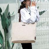 大容量包包  文藝清新帆布包女單肩大包棉麻女包休閒托特包手提包 『伊莎公主』