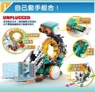 ProsKit 五合一機械編程機器人科學玩具 GE-895 台灣寶工