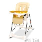秒殺價兒童餐桌椅寶寶餐椅兒童餐椅多功能可摺疊便攜式嬰兒椅子吃飯餐桌椅座椅LX交換禮物
