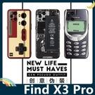 OPPO Find X3/X3 Pro 復古偽裝保護套 軟殼 懷舊彩繪 計算機 鍵盤 錄音帶 矽膠套 手機套 手機殼 歐珀