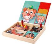 磁性兒童拼圖益智力玩具3-6周歲1-2寶寶4男孩子7女童木質早教禮物第七公社
