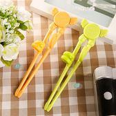 餐具 幼兒 學齡 學習筷 幼稚園限定 輔助筷 二色 寶貝童衣
