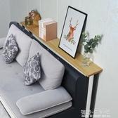 沙發邊沙發后置物架后面床尾木架靠牆床頭櫃木頭玄關長條客廳落地AQ 有緣生活館