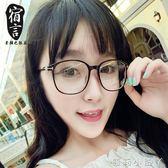 眼鏡框架原宿透明眼鏡框女款潮復古大框金屬框架男平光  全館免運