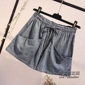 (交換禮物)高腰女褲子熱褲百搭牛仔短褲胖女孩大尺碼闊腿褲大尺碼女