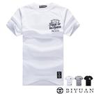 圓形圖章【OBIYUAN】短T 衣服 短袖T恤 共3色【HJ1026】