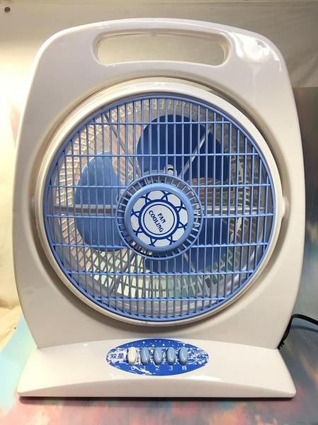 【双星牌 10吋箱扇TS-1006】箱扇、電風扇、風扇、涼風扇【八八八】e網購