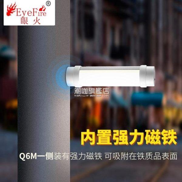 戶外帳篷燈LED充電露營燈【樂享生活館】