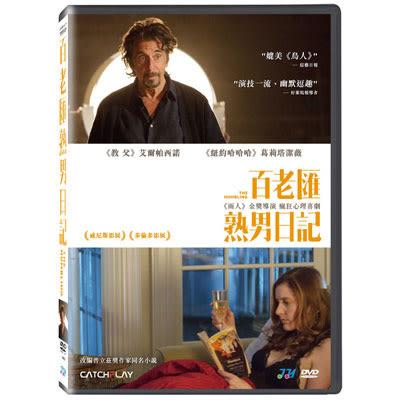 百老匯熟男日記DVD