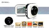[富廉網] CORAL DVR628P - 小巧時尚造型 1.8吋 FHD 1080P 熊貓眼行車記錄器 配備停車監控功能
