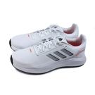 adidas RUNFALCON 運動鞋 白色 男鞋 FY5944 no882