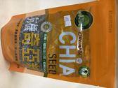 肯寶  KB99  有機奇亞籽270G/包 2包 高纖 植物蛋白質 純素