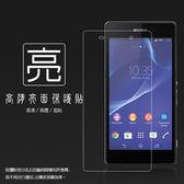 ◆亮面螢幕保護貼 Sony Xperia Z2 D6503 保護貼 亮貼 亮面貼 保護膜 軟性