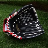 SUMMITDRAGON棒球手套 壘球手套 環保材料pvc仿牛皮 送包中