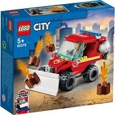 樂高積木Lego 60279 消防車