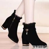 裸靴 【保暖】2020秋冬季絨面短靴粗跟女靴性感蕾絲百搭側拉鍊裸靴 曼慕