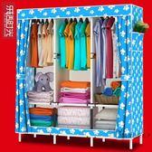 簡易衣櫃 時光簡易衣櫃鋼架布藝牛津布衣櫃鋼管組裝雙人大號衣櫥經濟型XW 全館滿額85折