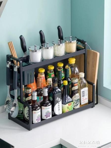 刀架 不銹鋼廚房置物架調味品家用臺面架子調料架 朵拉朵衣櫥