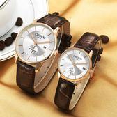 手錶 皮帶腕錶 防水錶 休閒商務錶【非凡商品】w109