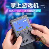 一件8折免運 迷你Q3A懷舊兒童游戲機俄羅斯方塊掌上PSP游戲機掌機