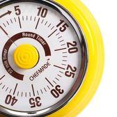 【新年鉅惠】廚房定時器正倒計時器學生提醒器番茄鐘機械式鬧鐘