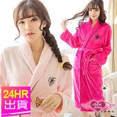 質感出眾 新品促銷  粉/桃 法國情人 素色日系甜美法蘭絨睡袍 浴袍 居家連身睡衣 天使甜心