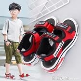 男童涼鞋2020新款中大童韓版夏季防滑軟底男孩運動拖鞋兒童沙灘鞋 蘇菲小店