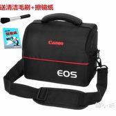 佳能單反相機包EOS 100D 550D 6D 7D2 1500D 3000D單肩防水攝影包