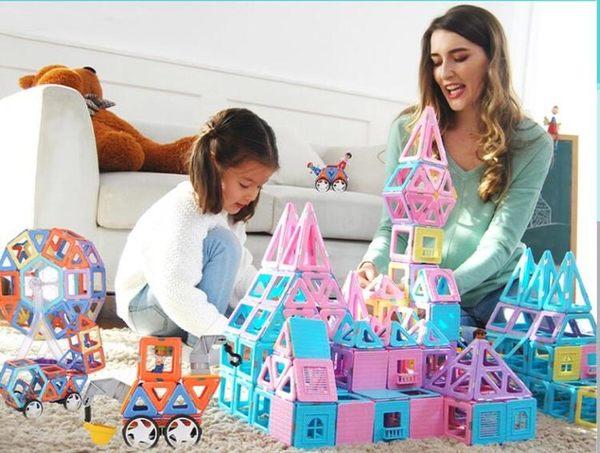 二代磁力片積木男孩女孩益智磁鐵拼裝玩具