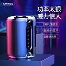 無線藍芽音箱超重低音3d環繞家用插卡U盤...