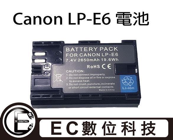 【EC數位】Canon 5D3 5DIII 5D Mark II 60D 70D 破解版 LP-E6 LPE6 電池