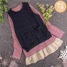 [大童款]套裝~立領條紋織花長版上衣 針織背心(前短後長)(300591)【水娃娃時尚童裝】