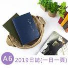 珠友 BC-50347 2019年A6/...