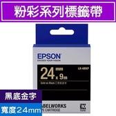 EPSON LK-6BKP S656405  標籤帶(粉彩系列)黑底金字24mm