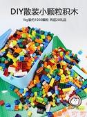 積木男孩子拼裝小顆粒散裝玩具DIY散件女孩系列益智力【桃可可服飾】