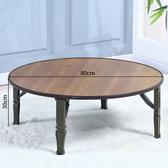 折疊桌炕桌家用餐桌地桌小矮桌子飄窗榻榻米桌床上折疊小飯桌方桌 亞斯藍生活館