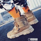 馬丁靴男靴子高幫雪地男鞋冬季中幫短靴潮工裝沙漠靴英倫復古百搭 草莓妞妞