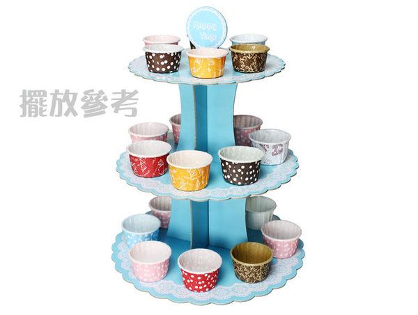 三層蛋糕架  紙質蛋糕座 蛋糕盤 杯子蛋糕CFSTB1
