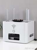 客廳桌面超大號有線電視機頂盒路由器收納wifi光貓電線網線整理箱 探索先鋒