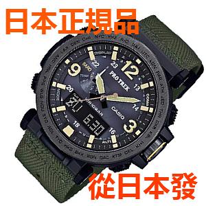 免運費包郵 新品 日本正規貨 CASIO 卡西歐 PRO TREK 太陽能多功能男錶 登山錶 PRG-600YB-3JF 軍綠色