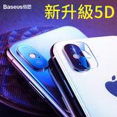 兩片裝 倍思 蘋果 iPhone X 增強款 鏡頭鋼化膜 輕薄 保護貼 鋼化膜 鏡頭貼 硬膜 防刮 保護膜
