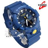 G-SHOCK GA-800SC-2A 獨立秒針運動鞋配色休閒雙顯錶 男錶 防水 藍色 GA-800SC-2ADR CASIO卡西歐