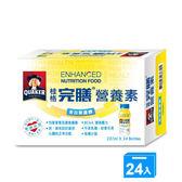 桂格完膳營養素-含白藜蘆醇配方237ml*24入【愛買】