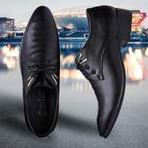 男皮鞋英倫風繫帶尖頭青年男鞋夏季韓版單鞋休閒正裝商務男士鞋子 後街五號