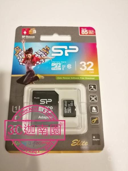 【最低價 最保障 終身保固】SP 廣穎 micro SD 32G 高速型 記憶卡 手機 行車記錄器 監視器 攝影機