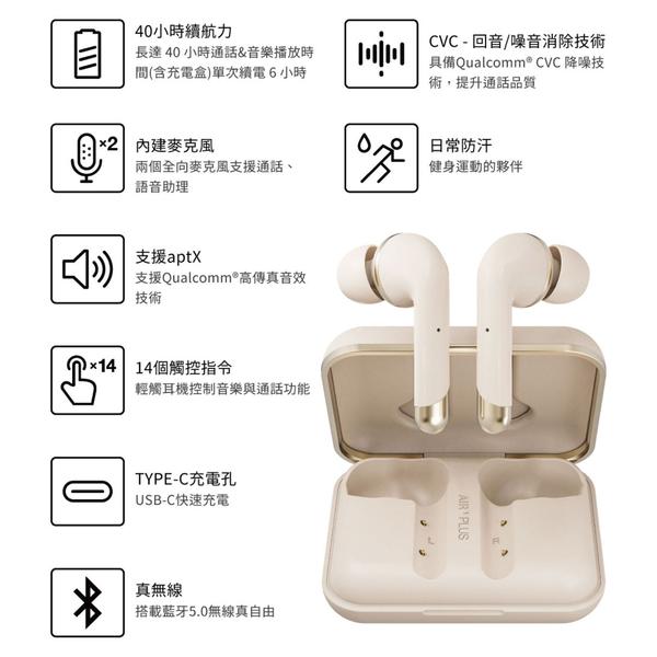 【台中愛拉風│Happy Plugs專賣】 Air 1 Plus In-Ear 真無線藍牙5.0耳道式耳機 TWS