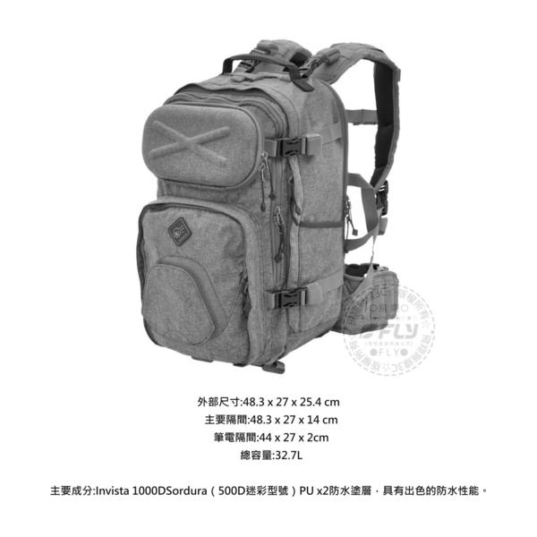 《飛翔無線3C》HAZARD 4 Grayman Patrol 野外雙肩後背包│公司貨│登山露營包 戶外旅遊包