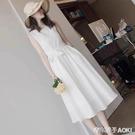 吊帶洋裝收腰顯瘦氣質新款夏季白色法式長裙子仙女超仙森系 青木鋪子