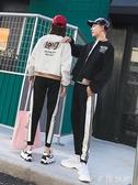 情侶裝連帽T恤情侶寬鬆韓版bf原宿外套男女ulzzang套裝 伊鞋本鋪